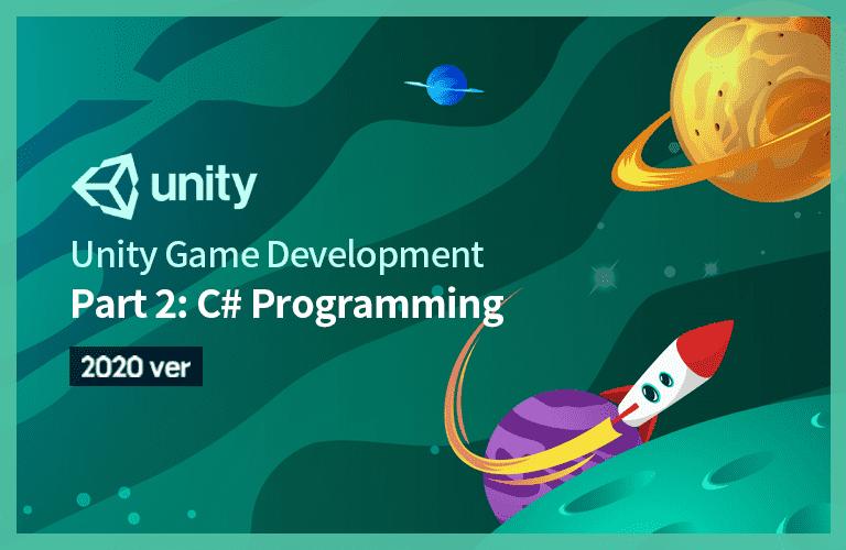 유니티(Unity)로 시작하는 게임개발: Part 2. C# 프로그래밍 입문