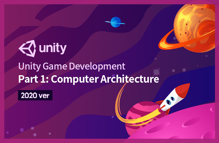 유니티(Unity)로 시작하는 게임개발: Part 1. 컴퓨터 구조 입문