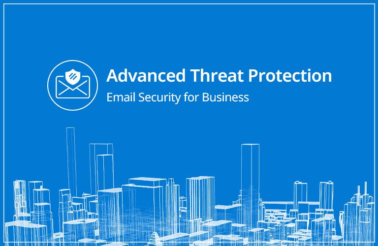 Microsoft 지능형 공격 대응 방안 - 고급 메일 보안 ATP의 이해와 정책 설정