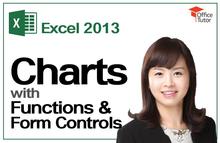 Excel 2013 함수와 양식을 활용한 차트 작성