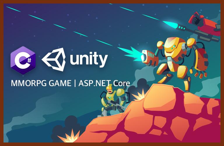 [C#과 유니티로 만드는 MMORPG 게임 개발 시리즈] 번외편: ASP.NET Core 심화편