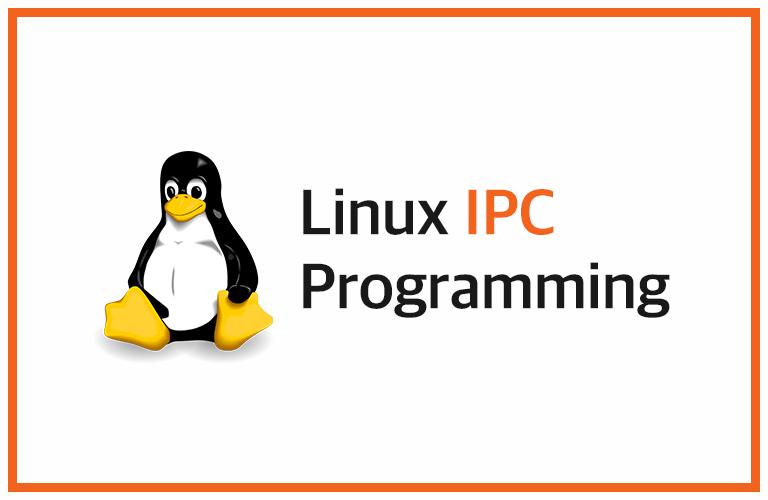 리눅스 IPC 프로그래밍 - 이론과 실습