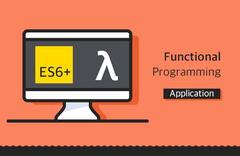 함수형 프로그래밍과 JavaScript ES6+ 응용편