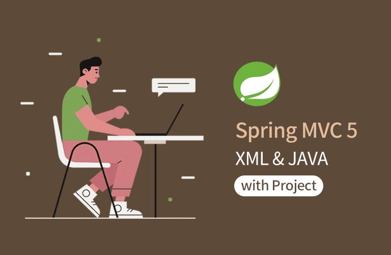 만들면서 배우는 Spring MVC 5