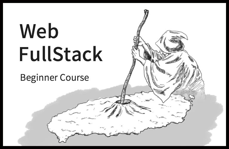 코알못에서 웹서비스 런칭까지 : 제주 코딩 베이스캠프
