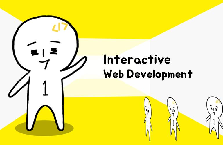 인터랙티브 웹 개발 제대로 시작하기
