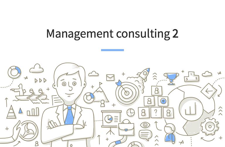 경영 컨설팅 전문가 양성과정 2 : 컨설팅 사례 및 해설 클리닉
