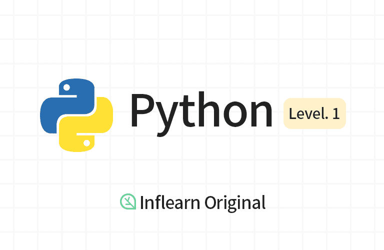 I_O_python_1.png