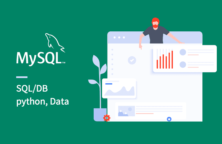 SQL/DB(MySQL) 기본부터 파이썬/데이터분석 활용까지!