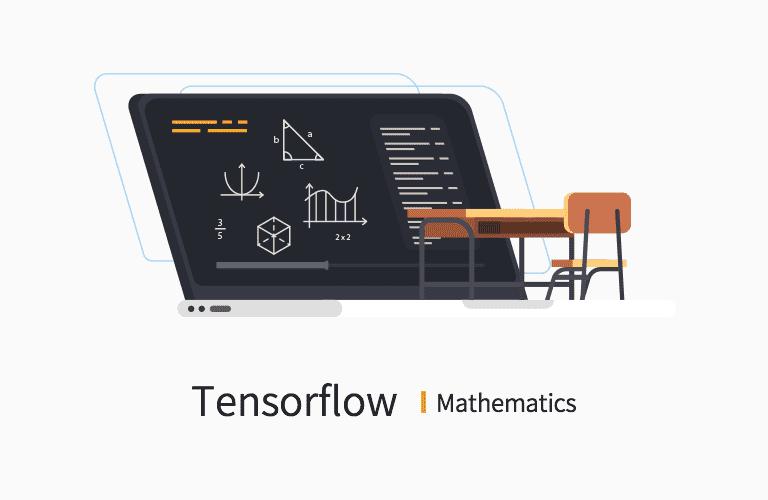 반드시 알아야 할 Tensorflow 수학