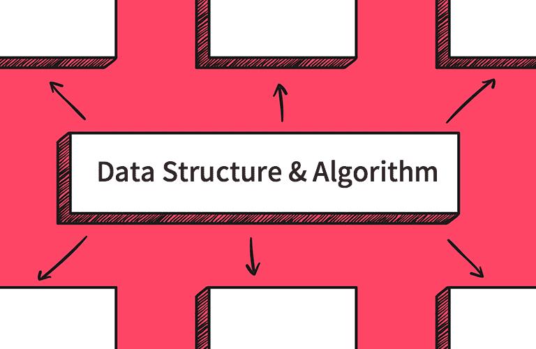지구에서 제일 쉽게 설명한 자료구조와 알고리즘