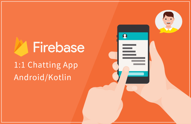firebase-chat-eng.png