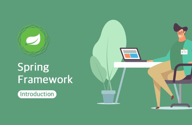 스프링 프레임워크 개발자를 위한 실습을 통한 입문 과정