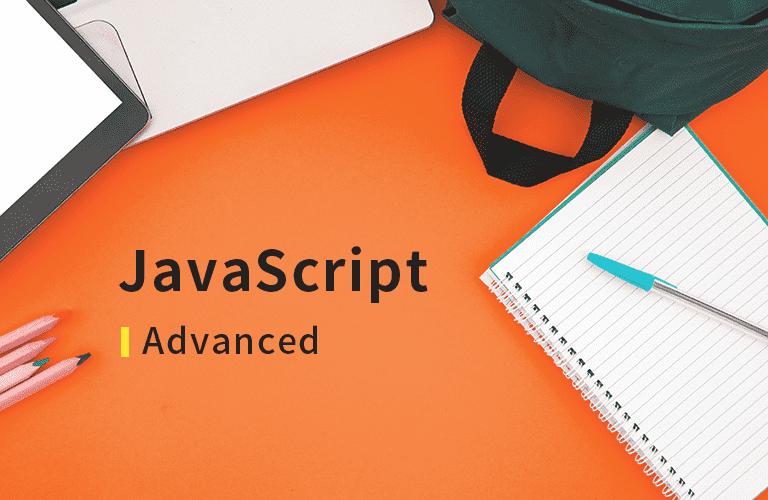 자바스크립트 중고급: JavaScript의 근본적인 핵심 이해하기