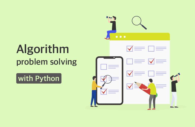 파이썬 알고리즘 문제풀이(코딩테스트 대비)