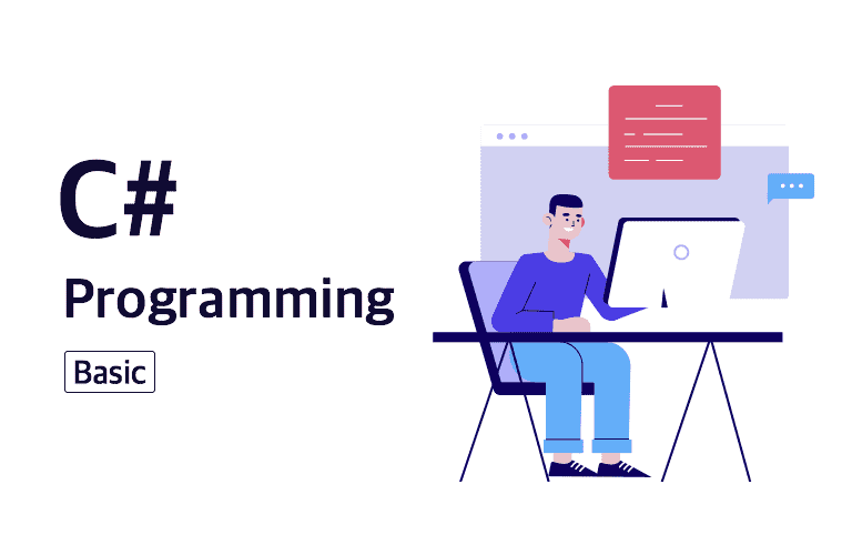 C# 프로그래밍 기초