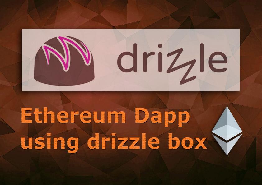 블록체인 이더리움 Dapp 개발에 트러플 드리즐 활용하기