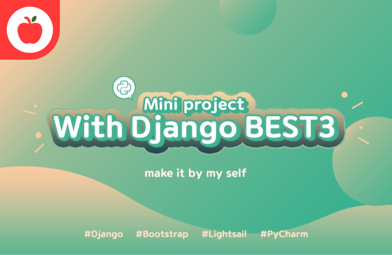 Django Mini project BEST 3