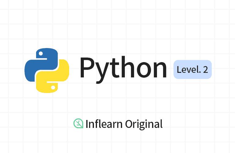 I_O_python_2.png