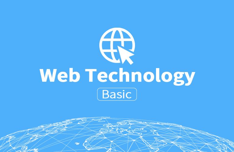Web_basic.png