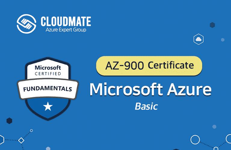 Azure 기초 (AZ-900)