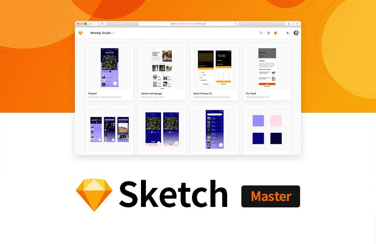 스케치앱 마스터 과정[Sketch App]