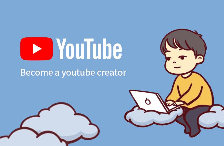 아무도 알려주지 않았던 유튜브의 비밀