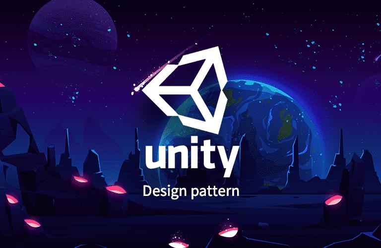 게임 디자인 패턴 with Unity