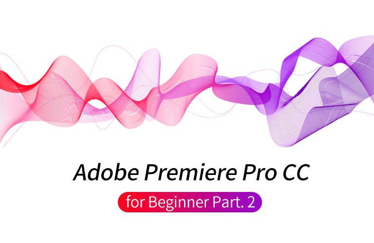 premiere-beginner-2-eng.png