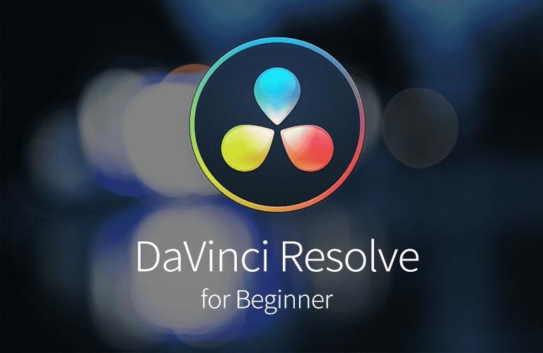 Davinci Resolve (다빈치 리졸브) V15의 입문