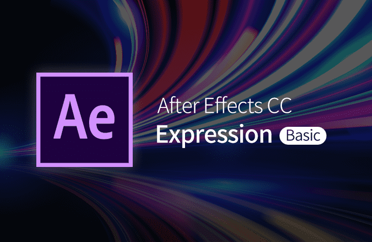After Effects CC 2018 Expression의 입문 강의 이미지