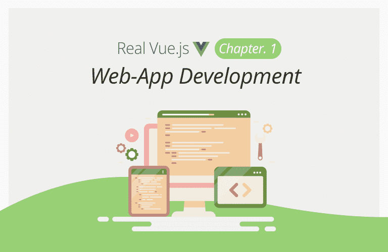 [Vue.js 입문] Javascript 실전 웹앱 개발 - 1부 : vue 개념 ~ 핵심 실습