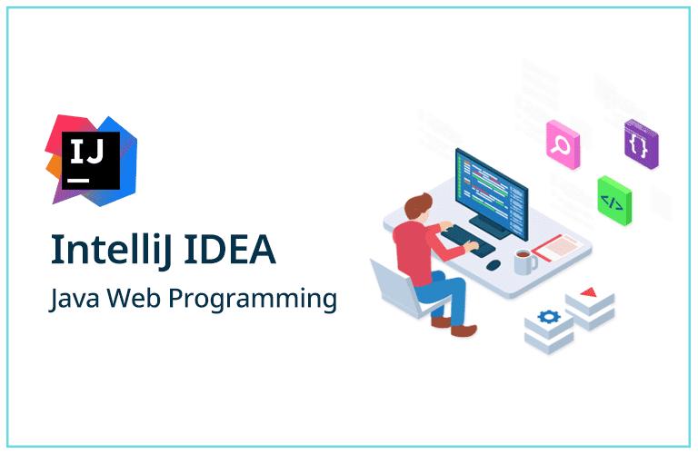 웹 애플리케이션 개발을 위한 IntelliJ IDEA 설정