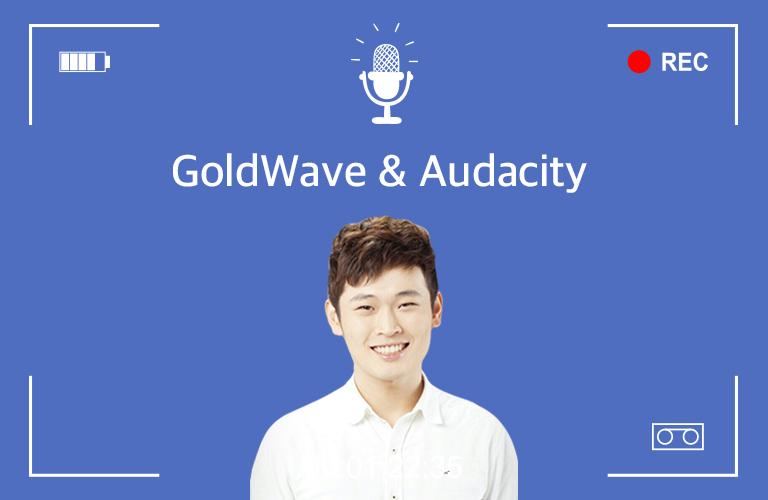 phhg-goldwave.jpg