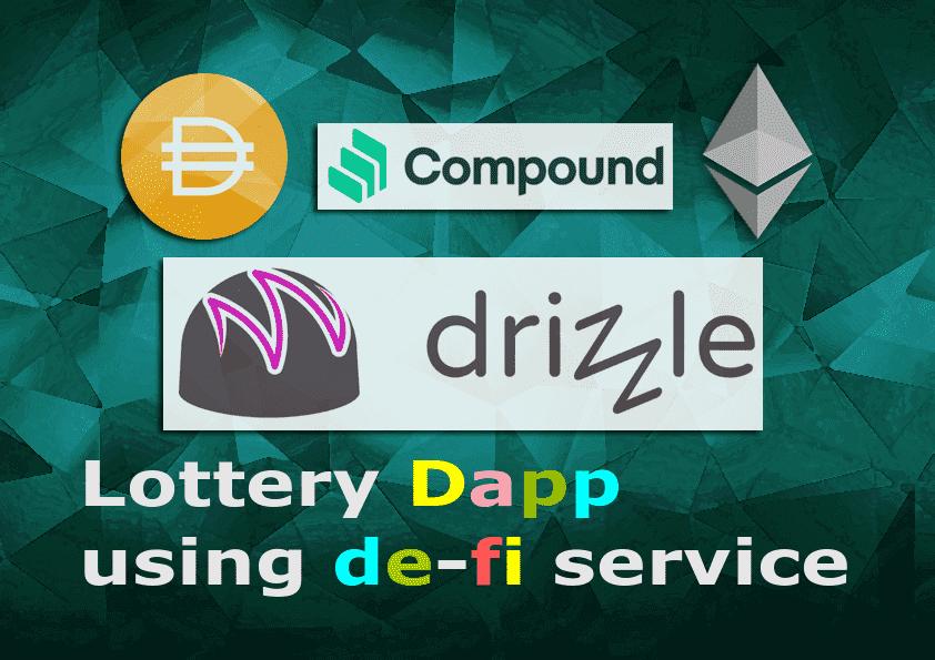 블록체인 De-fi를 활용하는 이더리움 Dapp 개발