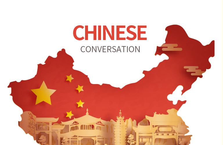 hc-china.jpg