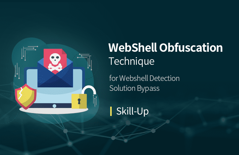 webshell-inforsec-eng-2.png