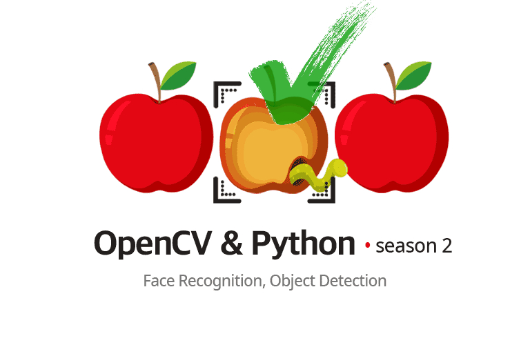 [OpenCV] 파이썬 딥러닝 영상처리 프로젝트 2 - 불량사과를 찾아라!