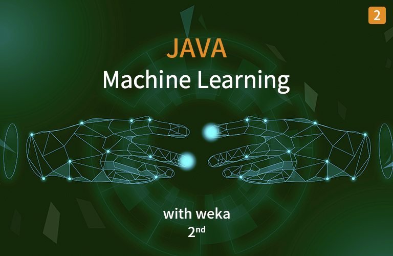 java-machinelearning-weka-2-eng.jpg