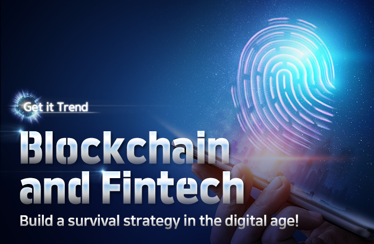 Blockchain-FinTech-eng-1.jpg