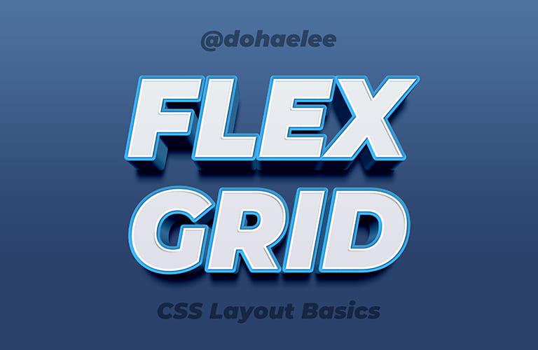 css-flex-grid.jpg