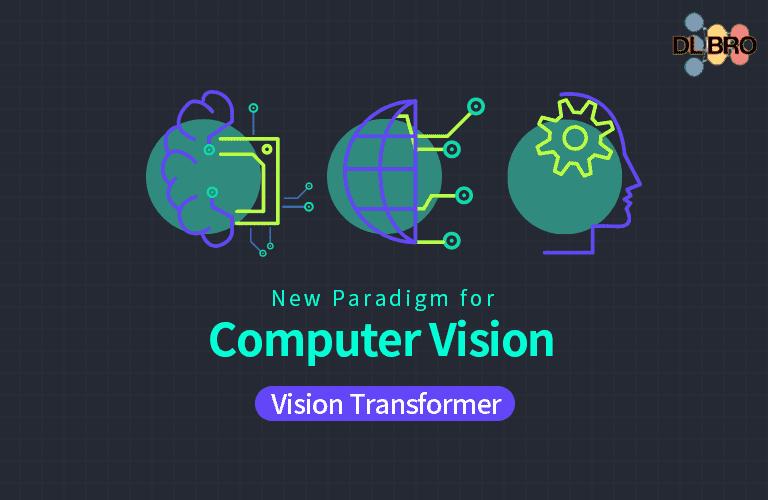 최신 딥러닝 기술 Vision Transformer 개념부터 Pytorch 구현까지