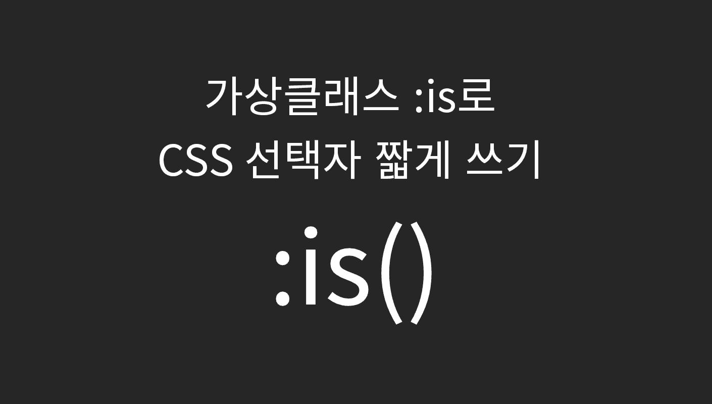 코딩웍스(Coding Works)