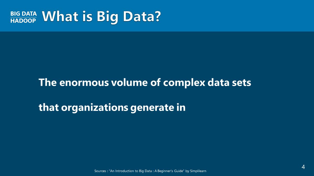 빅 데이터란