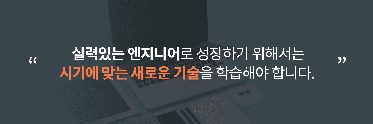 이도원, Dowon Lee - Spring Cloud MSA (Microservice Architecture)