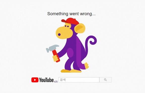 무언가 잘못됐다...! (원숭이는 슬퍼요)