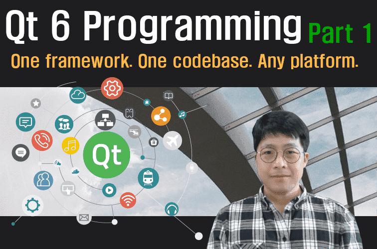 Qt 6 프로그래밍 1편