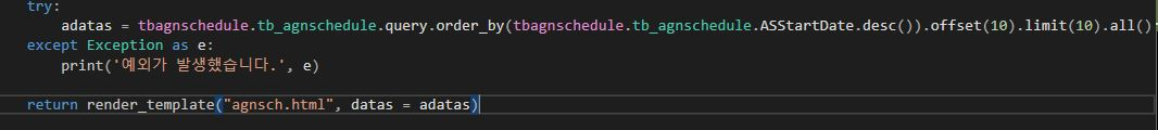 데이터를 html 로 넘겨주는 부분