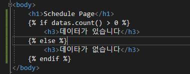 html 부분