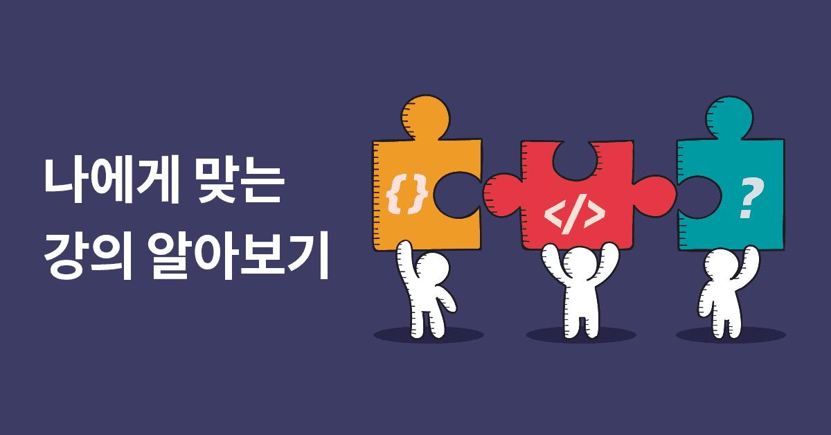 beginner_banner_2-1.png